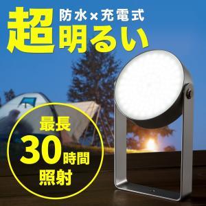 LEDライト ワークライト 充電式 防水 懐中電灯 屋外 強力 ランタン 作業用(即納)|sanwadirect
