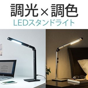 デスクライト LED スタンド ライト 電気 コードレス 充電式 卓上 電球色 学習机 勉強机(即納)|sanwadirect