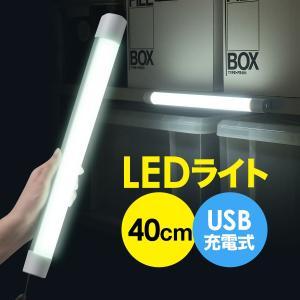 充電式LEDライト ワークライト 作業灯 大型懐中電灯 マグネット USB充電式 磁石付き 作業用(即納)|sanwadirect