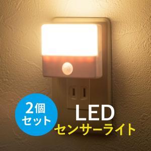 人感センサーライト 屋内 コンセント式 LED 足元灯 ナイトライト 自動点灯 2個セット(即納)|sanwadirect