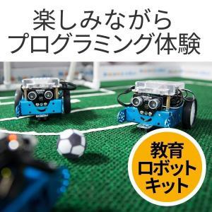 プログラミング ロボット おもちゃ ロボットキット 教育 知育 Makeblock mBot(即納)|sanwadirect