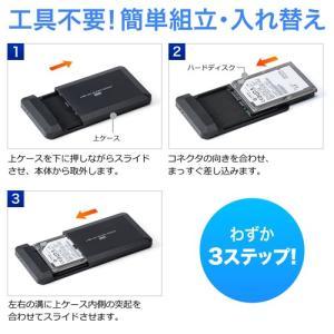 HDDケース 2.5インチ USB3.0対応 SATA接続 バスパワー SSD対応 工具不要(即納)|sanwadirect|02