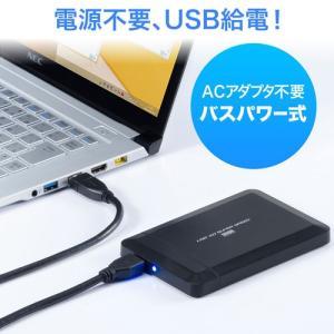 HDDケース 2.5インチ USB3.0対応 SATA接続 バスパワー SSD対応 工具不要(即納)|sanwadirect|04