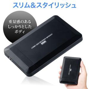 HDDケース 2.5インチ USB3.0対応 SATA接続 バスパワー SSD対応 工具不要(即納)|sanwadirect|05