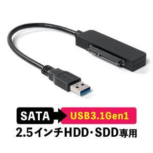 合計5,000円以上お買い上げで送料無料(一部商品・地域除く)! 電源不要で簡単接続、UASP対応で...