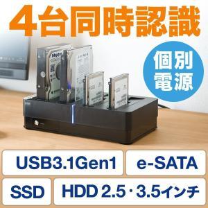 【激安アウトレット】【訳あり】HDD スタンド SSD 2.5インチ 3.5インチ USB3.0 クレードル(即納)|sanwadirect