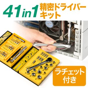 ドライバーセット 41in1 精密 分解 修理 工具 ハンドツールセット