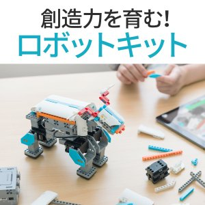 プログラミング ロボット おもちゃ ロボットキット 教育 知育 UBTECH Jimu robot MINI KIT(即納)|sanwadirect