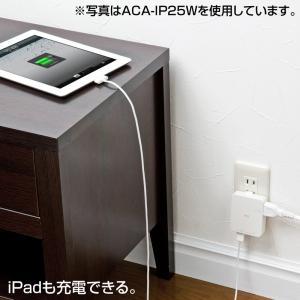 iPad充電ACアダプタ USBポート2個 スマホ 充電 コンセント ブラック(ACA-IP25BK)(即納)|sanwadirect|04