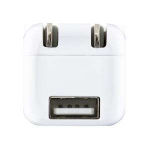 USB充電器 1ポート 1A 小型 ホワイト(ACA-IP32WN)(即納)|sanwadirect|05