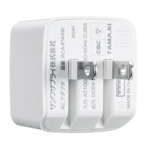 USB充電器 2ポート 2.4A 小型 ホワイト(ACA-IP44W)(即納)|sanwadirect|06