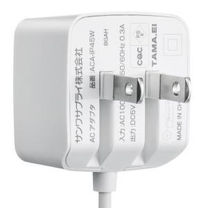 microUSBケーブル一体型AC充電器 1.5m 2.1A ホワイト(ACA-IP45W)(即納)|sanwadirect|05