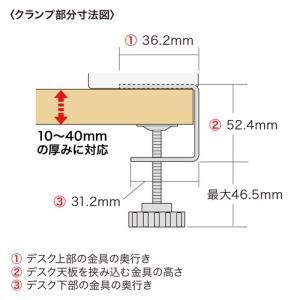 USB充電器 クランプ式 机固定 USB4ポート ホワイト(ACA-IP50W)(即納)|sanwadirect|04