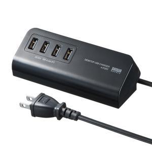 USB充電器 4ポート 4.8A マグネット ブラック(ACA-IP53BK)|sanwadirect