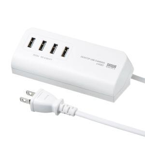 USB充電器 4ポート 4.8A マグネット ホワイト(ACA-IP53W)(即納)|sanwadirect