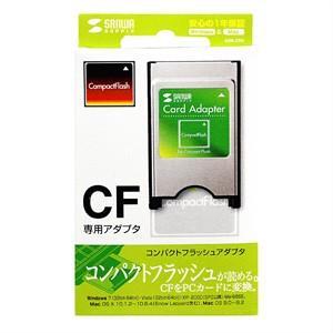 コンパクトフラッシュ アダプタ カードリーダー(ADR-CFN)(即納) sanwadirect 05