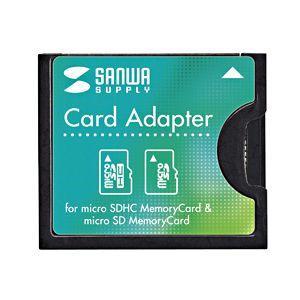 microSD用CF変換アダプタ(ADR-MCCF)(即納)|sanwadirect