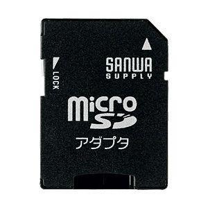 カードリーダー microSDアダプター 各メディア変換アダプター(ADR-MICROK)(即納)|sanwadirect