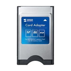 SDカードアダプタ SDXC対応(ADR-SD5)(即納)|sanwadirect