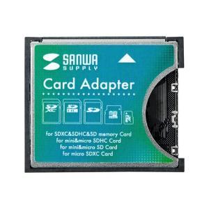 SDXCアダプタ CF変換 コンパクトフラッシュUDMAモード対応(ADR-SDCF1)(即納)|sanwadirect