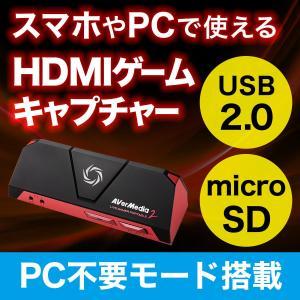 ゲームキャプチャー ボード Aver Media HDMI 録画 ライブ配信 AVTC878(即納)