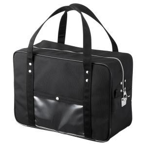 メールボストンバッグ W400×D180×H290mm Mサイズ ブラック(BAG-MAIL1BK)|sanwadirect