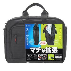 マチ拡張PCバッグ 14.1型ワイド対応 ブラック(BAG-W1BKN)(即納)|sanwadirect|11