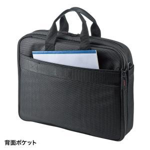 マチ拡張PCバッグ 14.1型ワイド対応 ブラック(BAG-W1BKN)(即納)|sanwadirect|07