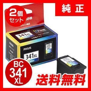 BC-341XL キャノン 純正インク 3色カラー 大容量 2個セット MG3230 MG4230対応 BC341XL 341(即納)|sanwadirect|02