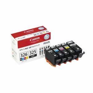 キャノン純正インク BCI-326+325/5MP 5色パック PIXUS MG6130、MG5130対応 BCI326+325/5MP(即納)