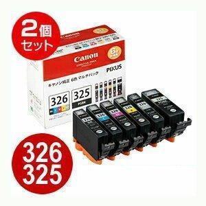 BCI-326+325/6MPキャノン Canon 純正インク6色セット PIXUS MG6230対応 BCI326+325/6MP 326 325(即納)
