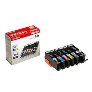 BCI-351+BCI-350/6MP キャノン 純正インクカートリッジ 6色セット MG6330 MG7130 MG7530対応 BCI-351 BCI-350(即納)|sanwadirect