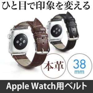 Apple Watch用交換ベルト 本革/レザーバンド 38mm sanwadirect