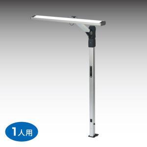 オフィス 工場向けLED照明 1人用 BO-PA-Personal2-(BO-2001)|sanwadirect