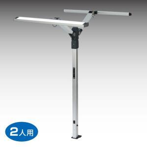 オフィス 工場向けLED照明 2人用 BO-PA-Personal2-(BO-2002)|sanwadirect