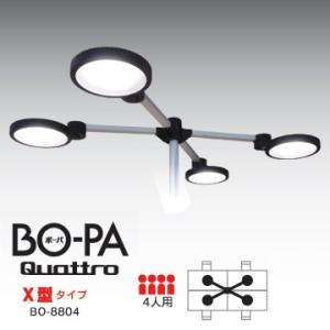 タスク&アンビエント照明 LED オフィス 工場向け 4人用 BO-PA-Quattro-(BO-8804)|sanwadirect