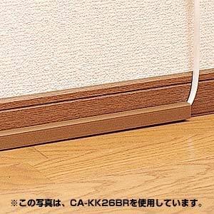 ケーブルモール 配線カバー 角型 小 幅:17mm 2本収納可能(1m) ホワイト(CA-KK17)(即納)|sanwadirect|03