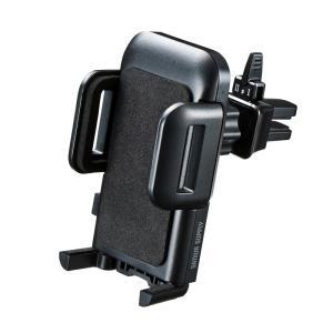 車載ホルダー エアコン吹き出し口用(CAR-HLD10BK)(即納)|sanwadirect