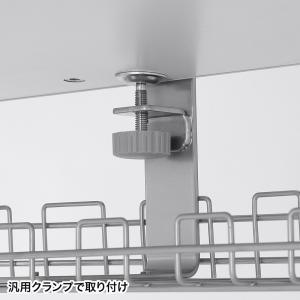 ケーブルトレー ワイヤー Lサイズ 汎用タイプ(CB-CT3)(即納)|sanwadirect|04