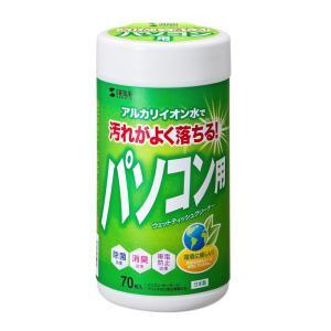 パソコン用ウェットティッシュ 70枚入り(CD-WT1K)(即納) sanwadirect