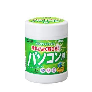 パソコン用ウェットティッシュ 30枚入り(CD-WT1KS)(即納) sanwadirect