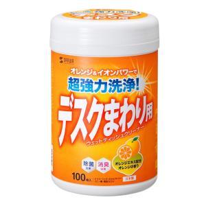 強力ウェットティッシュ 100枚入り(CD-WT6KL)(即納) sanwadirect