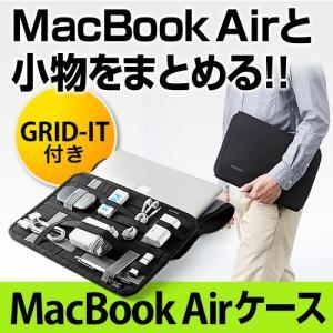 MacBook Airケース 11インチ 「GRID-IT!」付属 Cocoon Wrap 11 バッグインバッグ(CPG37BK)(即納) sanwadirect
