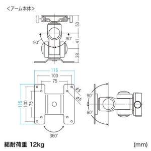 モニタアーム モニタースタンド 液晶ディスプレイアーム 壁面取付け (CR-LA303)(即納) sanwadirect 02