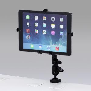 iPad タブレット用アーム 7から11インチ対応(CR-LATAB14)(即納)|sanwadirect