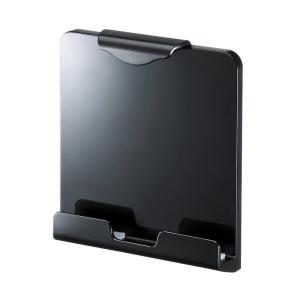 iPad タブレット用取付けホルダー 9〜12インチ対応 VESA(CR-LATAB20BK)(即納)|sanwadirect
