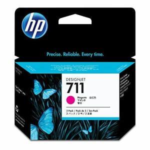 合計5,000円以上お買い上げで送料無料(一部商品・地域除く)! HP Designjet T520...