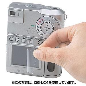 デジカメ 液晶保護フィルム 6.7インチ フリーカット(DG...