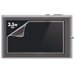 デジカメ 液晶保護フィルム 3.5インチ ワイド(DG-LC...