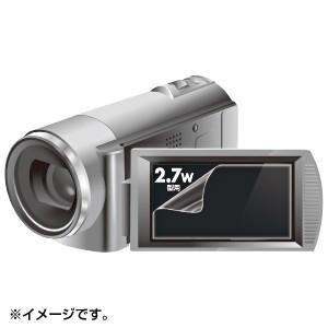 デジカメ 液晶保護フィルム デジタルビデオカメラ用 2.7インチ ワイド(DG-LC27WDV)|sanwadirect